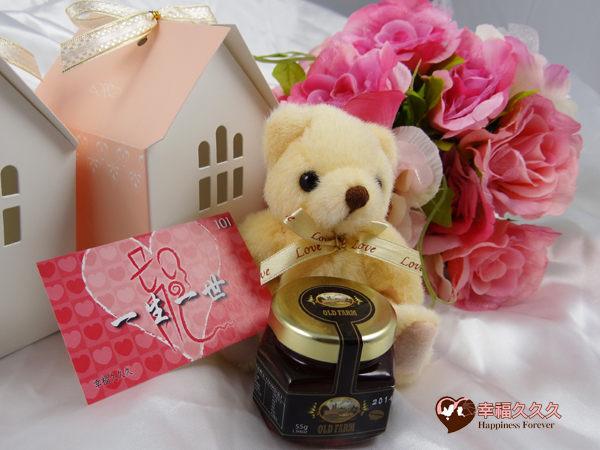 [幸福久久久]浪漫滿屋泰迪熊蜂蜜綜合禮盒3