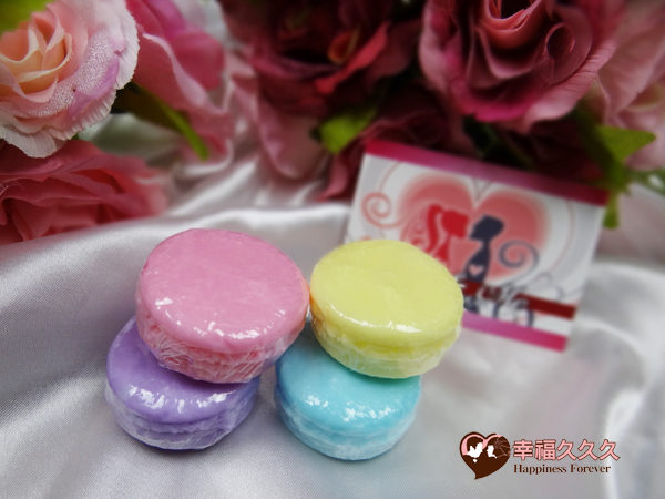 [幸福久久久]馬卡龍甜點手工皂2