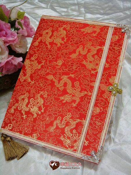 [幸福久久久]祥鳳結婚證書夾(結婚證書)+禮金本(特價999)
