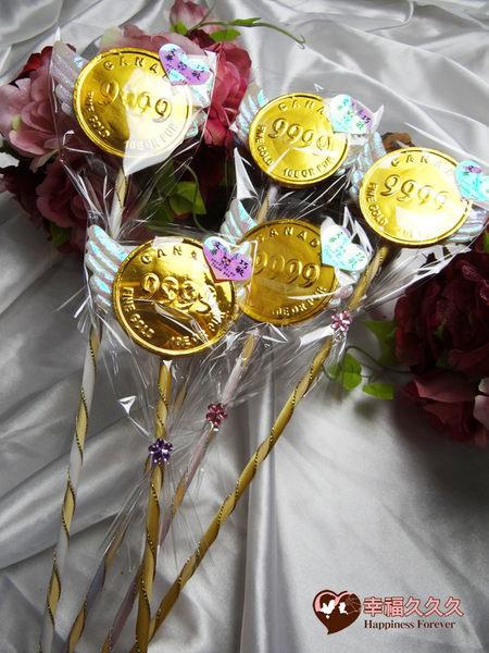 [幸福久久久]超大金幣巧克力花棒2