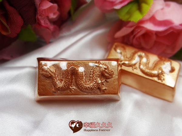 [幸福久久久]黃金翔龍金磚手工香皂2