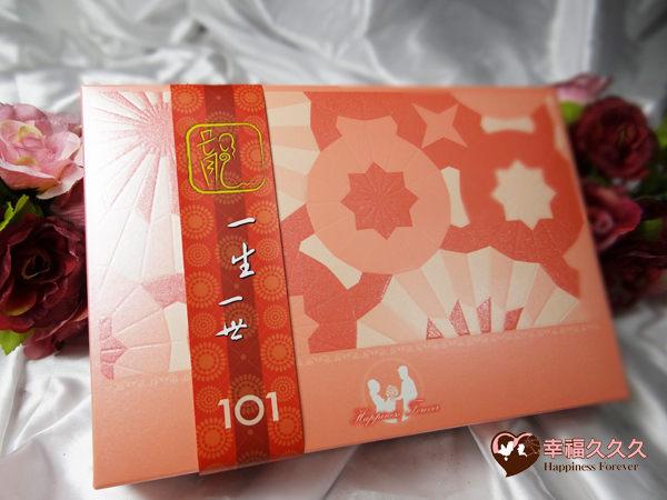 [幸福久久久]豪華黃金喜米喝茶禮盒4