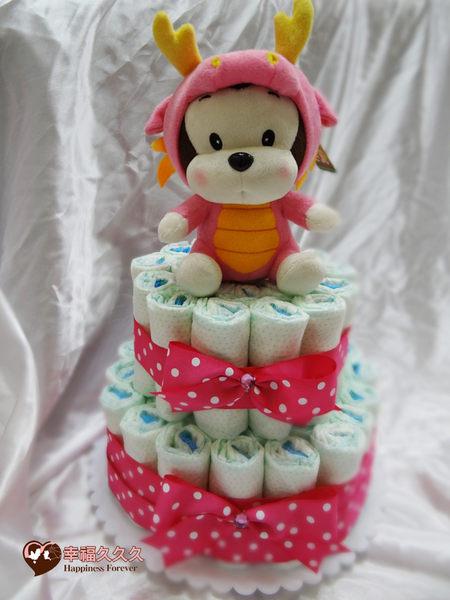 [幸福久久久]金龍年寶寶尿布蛋糕