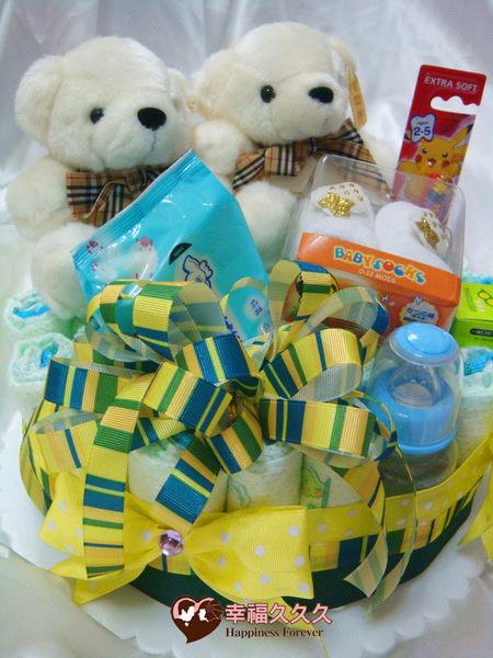 [幸福久久久]熊愛寶寶尿布蛋糕綜合組