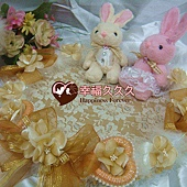 [幸福久久久]幸福兔喜糖籃4件組2