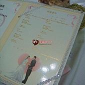 [幸福久久久]典藏繡花手作結婚證書夾2