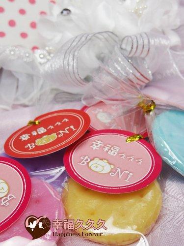幸福久久久婚禮小物--婚禮小物之薄片餅乾手工皂婚禮小物2