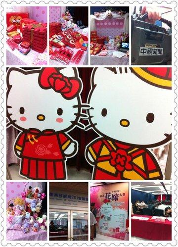 找婚禮小物-臺北市花博爭豔館~幸福久久久在這邊(記者會)
