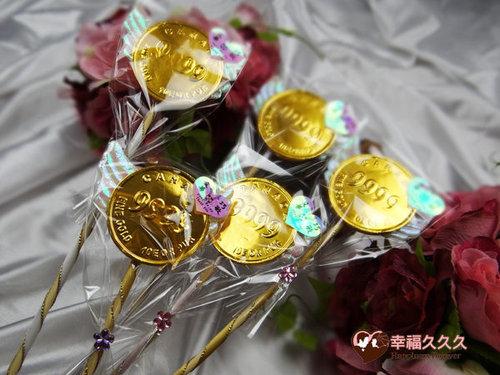 幸福久久久婚禮小物--婚禮小物之超大金幣巧克力花棒02