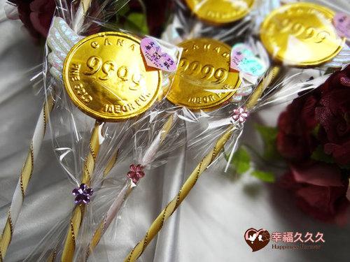 幸福久久久婚禮小物--婚禮小物之超大金幣巧克力花棒01