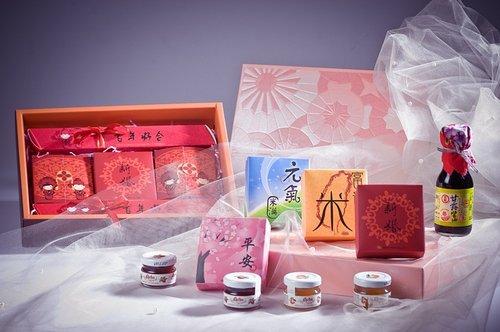 幸福久久久婚禮小物--婚禮小物之熱門喝茶禮盒05