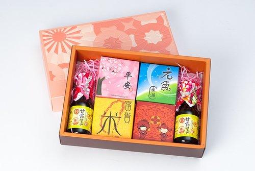幸福久久久婚禮小物--婚禮小物之熱門喝茶禮盒03