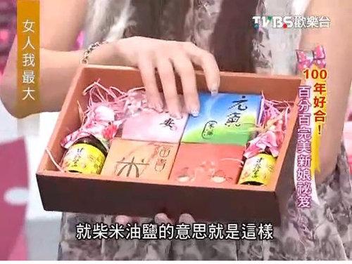 幸福久久久婚禮小物--婚禮小物之熱門喝茶禮盒06