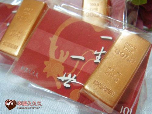 幸福久久久婚禮小物--婚禮小物之黃金萬兩金條手工香皂03