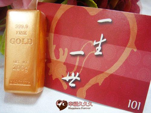 幸福久久久婚禮小物--婚禮小物之黃金萬兩金條手工香皂02