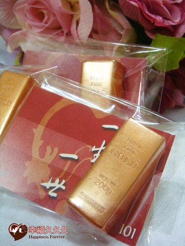 幸福久久久婚禮小物--婚禮小物之黃金萬兩金條手工香皂01