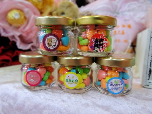 婚禮小物之幸福甜心罐喜糖