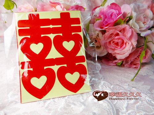 婚禮小物貼紙