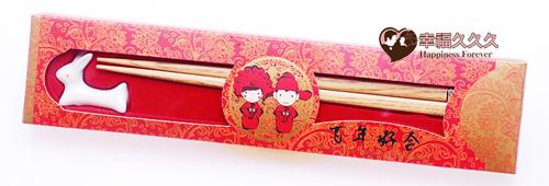 2013新版筷架婚禮小物1