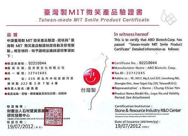 三麗鷗-MIT(6).jpg