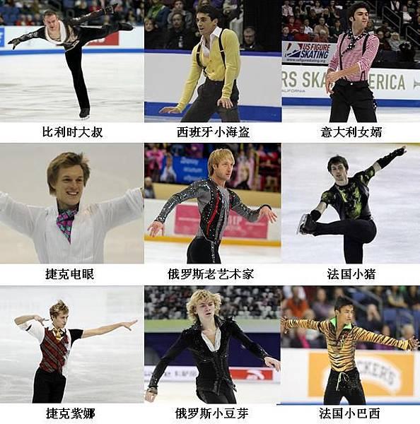 2012歐錦男單歡樂大亂鬥