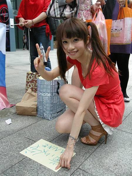 6/9 開演前募集普粉簽海報的應援活動!