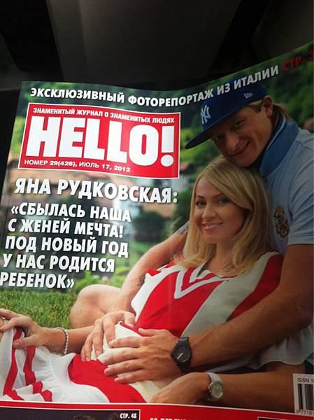 7月HELLO雜誌封面