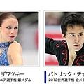 JAPANOPEN北美隊