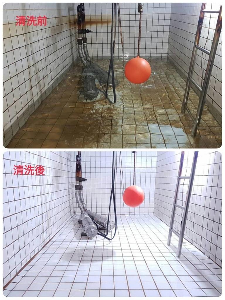 居家清潔台北.jpg
