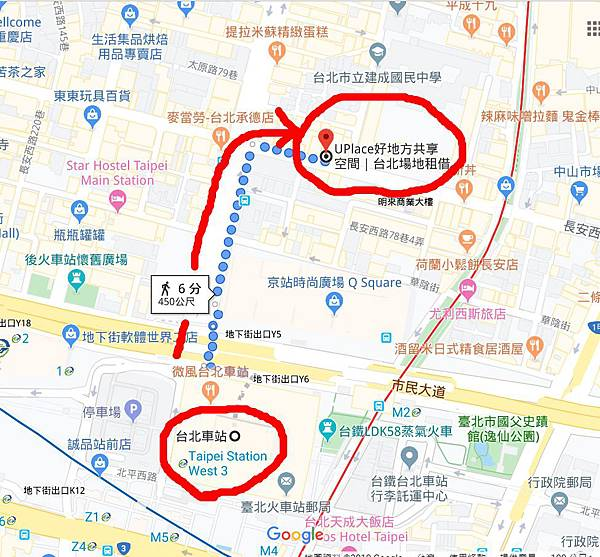 台北教室租借.jpg