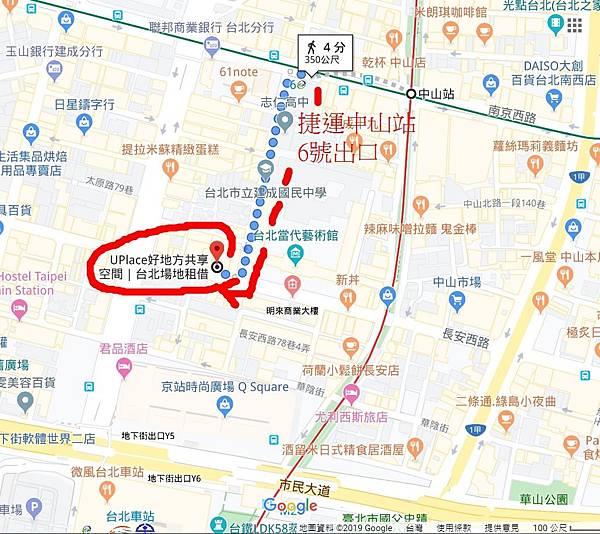 場地租借 中山區.jpg