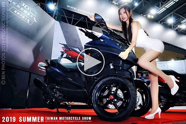 南台車展2019機車女模陳伊伊fb.jpg