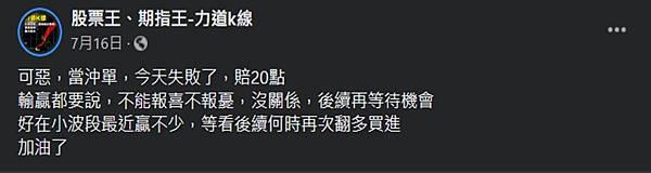力道K線.jpg