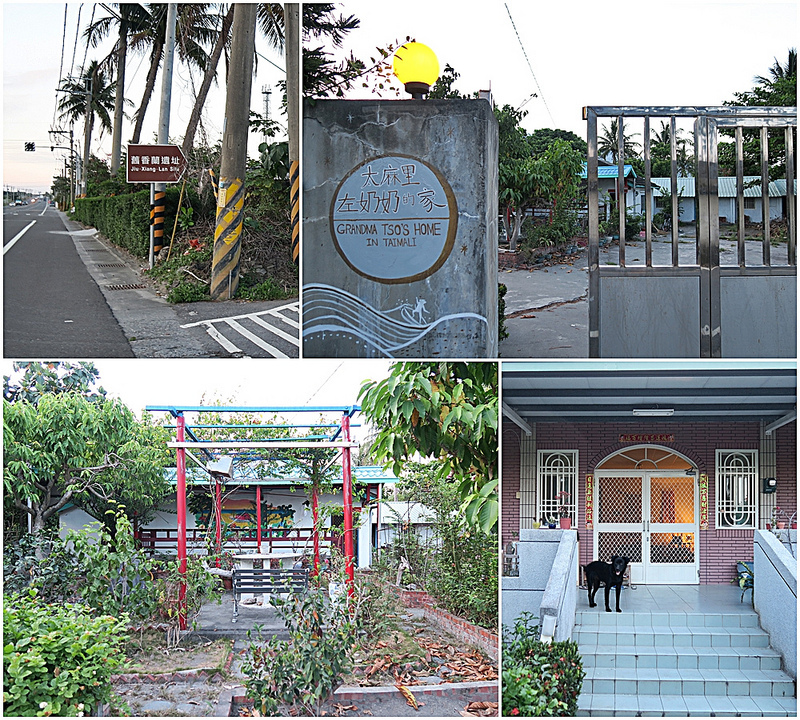 roadtrip-taiwan-TaimaliTaitung-backbacker-hostel-17docintaipei (3)