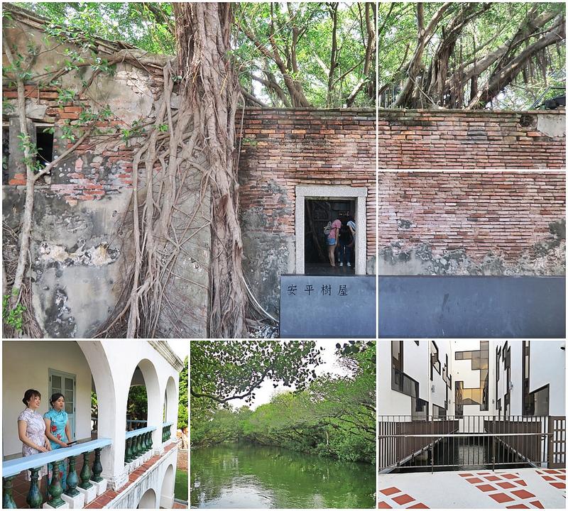 tainan台南一日遊-樹屋-綠色隧道-台江公園-17度環島隨拍 (1)