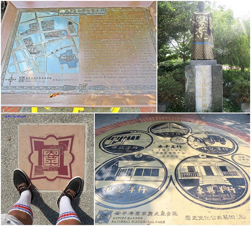tainan台南一日遊-樹屋-綠色隧道-台江公園-17度環島隨拍 (4)