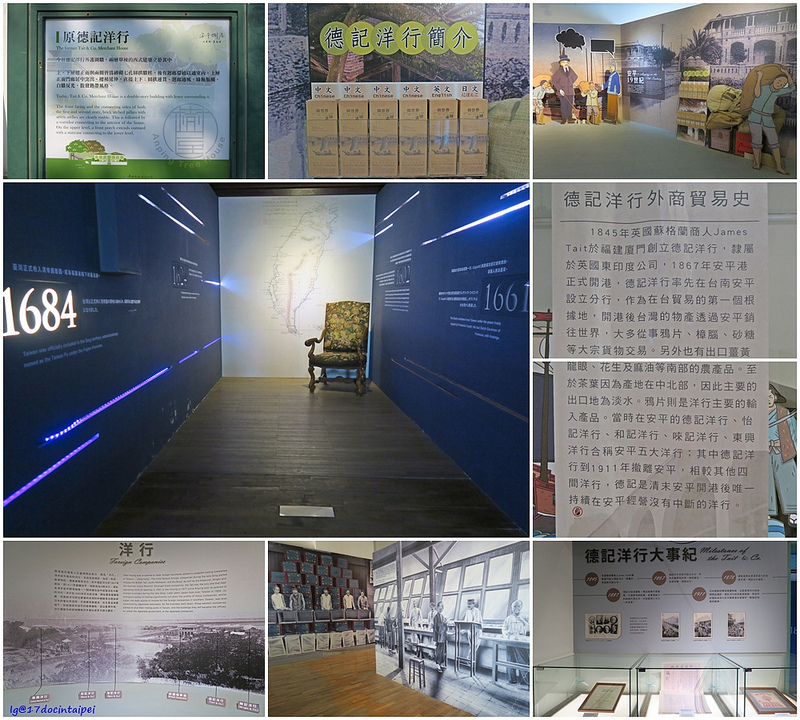 tainan台南一日遊-樹屋-綠色隧道-台江公園-17度環島隨拍 (6)