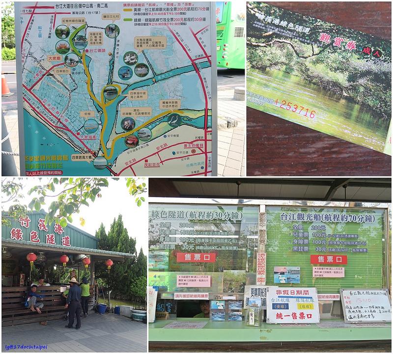 tainan台南一日遊-樹屋-綠色隧道-台江公園-17度環島隨拍 (22)