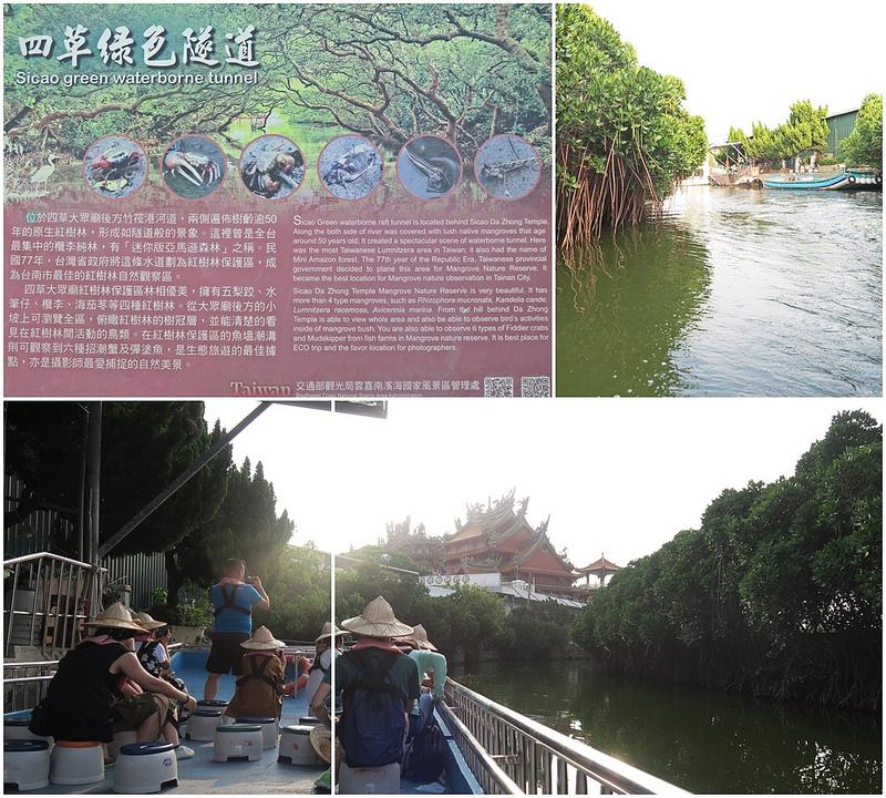 tainan台南一日遊-樹屋-綠色隧道-台江公園-17度環島隨拍 (29)
