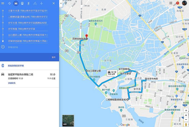 tainan台南一日遊-樹屋-綠色隧道-台江公園-17度環島隨拍 (2)