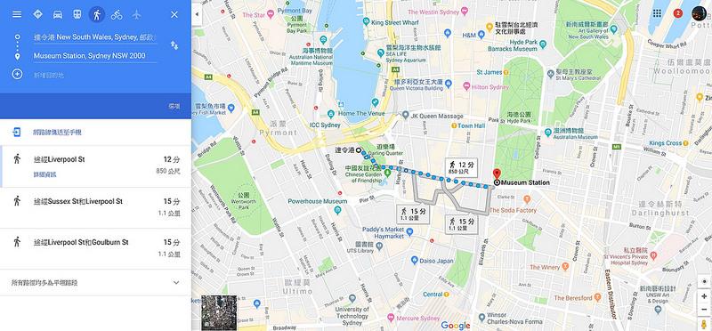 雪梨-景點-推薦-達令港-Sydney-DarlingHarbour-17docintaipei-travel-Australia (2)