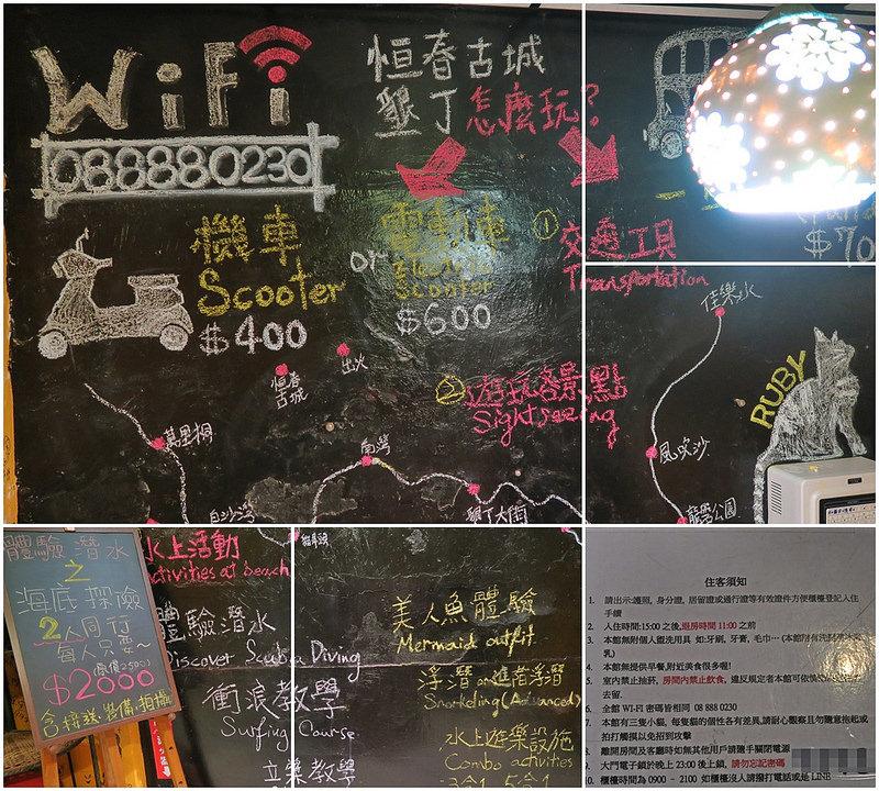 travel-kenting-taiwan-hostel-17docintaipei (5)