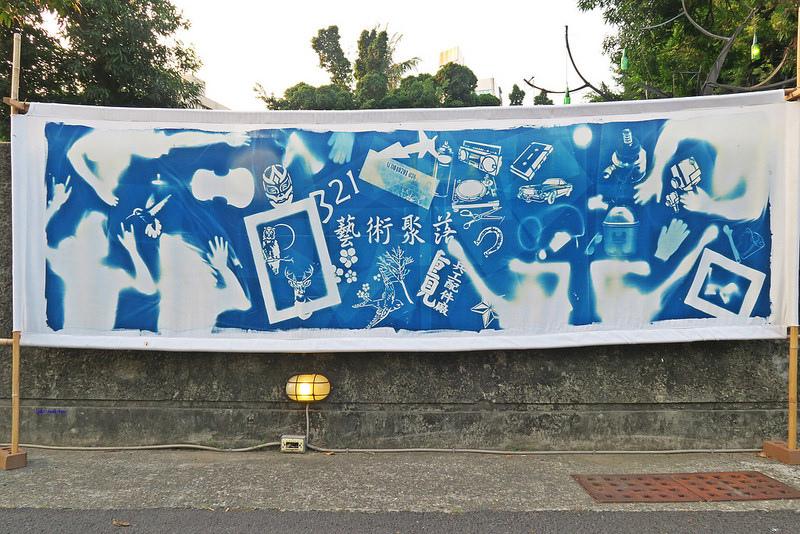 台南-321巷藝術聚落-travel-taiwan- Tainan (2)