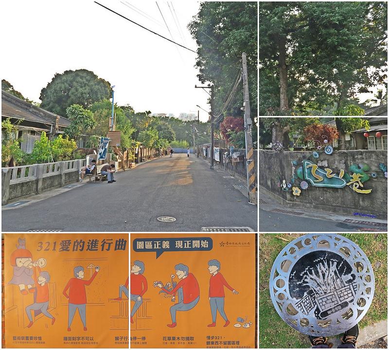 台南-321巷藝術聚落-travel-taiwan- Tainan (3)