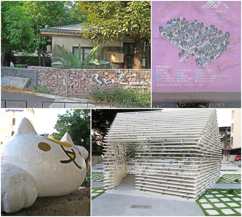 台南-321巷藝術聚落-travel-taiwan- Tainan (4)