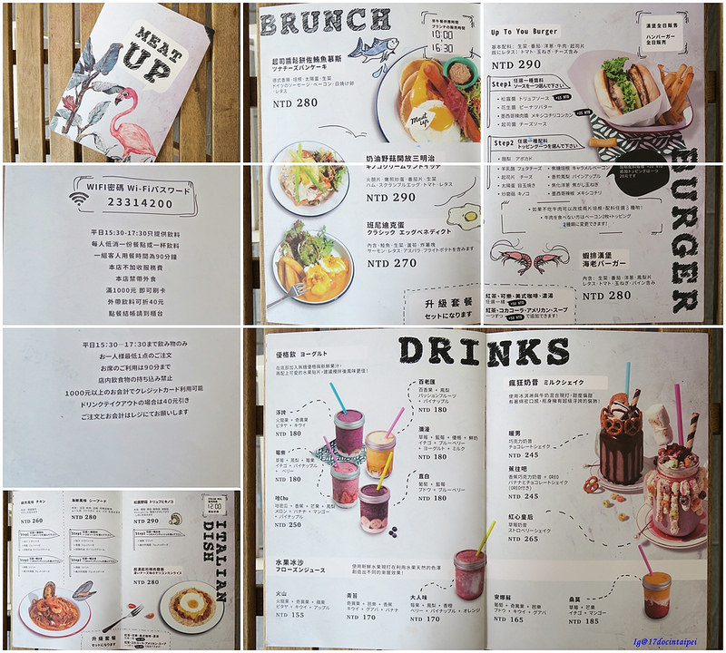 TAIPEI-Ximending-Meat Up-Dream-juice-17docintaipei (1)