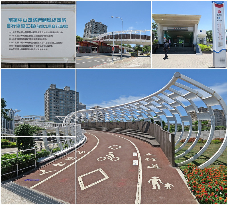 roadtrip-taiwan-Kaohsiung-17docintaipei (3)