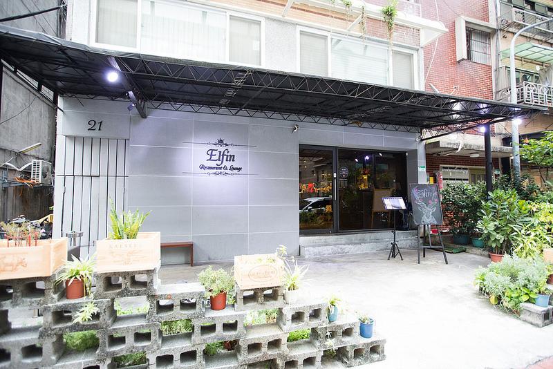 台北東區-精靈餐酒館-Elfin-Restaurant-Lounge (19)