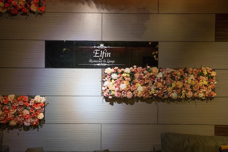 台北東區-精靈餐酒館-Elfin-Restaurant-Lounge (20)