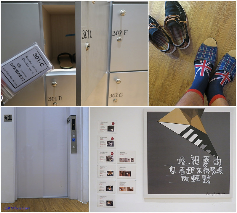 BACKPACKER-Kaohsiung-HOSTEL-七桃公寓-17度C-環島推薦  (4)